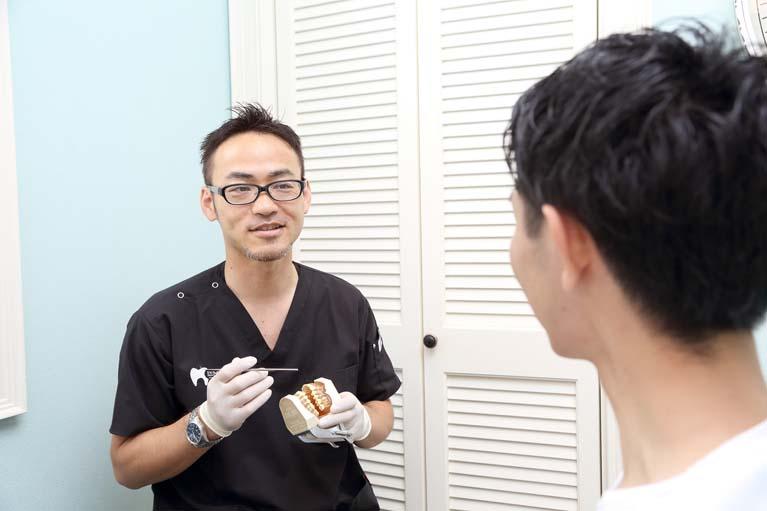 当院での治療方法